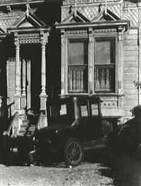 car and victorian house, san francisco by william h. abbenseth