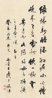 行书 白居易诗 bai juyi's poem in running script by xu bangda