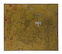 paisagem chinesa (espírito santo) (chinese landscape (holy spirit)) by adriana varejão