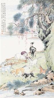 秋郊牧马 by lin boxi