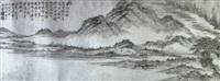 landscape by jiang qingyi