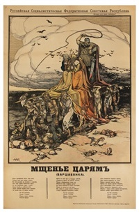 mshchen'e tsariam - revenge on the tsars by aleksandr petrovich apsit