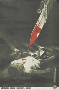 soviet propaganda (5 works) by victor koretsky