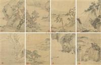 山水 by sun zhi