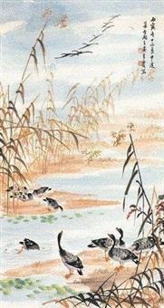 芦雁图 by wu qingxia