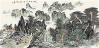 夏山草木争荣 by liang yao