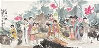 金陵十三钗 by liu puhong