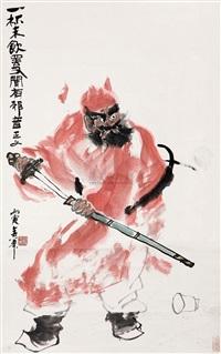 zhong kui by liu chunhua