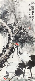 松鹤长寿 by xu qigao