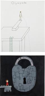 olympiade (+ untitled; 2 works) by david shrigley and yoshitomo nara