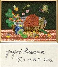 果篮 by yayoi kusama