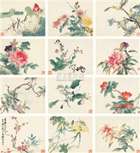 花卉册 (flowers) (alb. w/30 works) by liu jishan