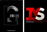 kunsthalle basel: phillip martin/ ennio morlotti/ hans r. schiess - wilfredo lam/ malerei vic gentils (2 works) by armin hofmann