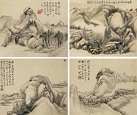 绘画 (album of 8) by tang yifen