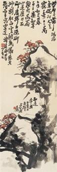 花卉 by tan jiancheng