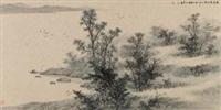 悠游云水间 by ren daqing