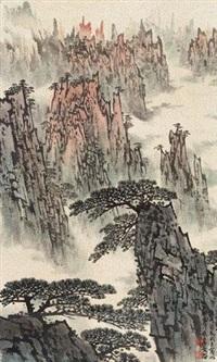 黄山松云 by song wenzhi