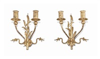 twin-branch appliques (pair) by gilbert poillerat