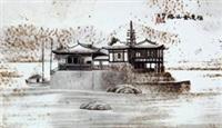 福建金山塔 by deng bishan