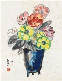 瓶花 by guan liang