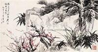 四君子 by huang dacong