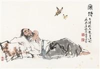 范 曾(b.1938) 庄周梦蝶 by fan zeng