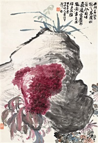 岩畔佳卉 by xiao junxian