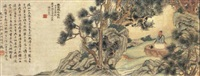 composing poems in a landscape by lingjia shanmin