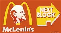 mclenin's by alexander kosolapov