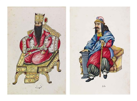 portraits of persian kings 41 works by anonymous iranian 19