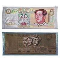 20 yuan banknote (+ 50 yuan banknote; 2 works) by liu zheng