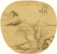 山水 by xu pu