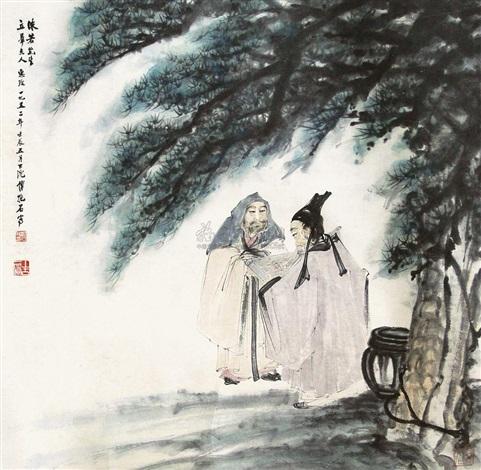 高仕图 by fu baoshi
