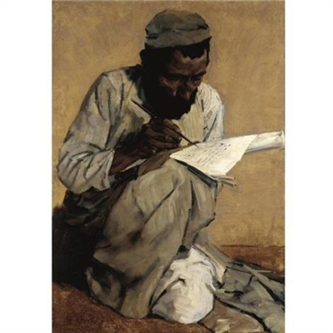 the scribe by erich wolsfeld