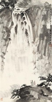 观瀑图 by fu baoshi