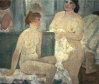 apres le bain by irina vitman