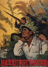 great fighting by vietnamese army and people (越南军民打得好打得准打得狠) by ha qiongwen