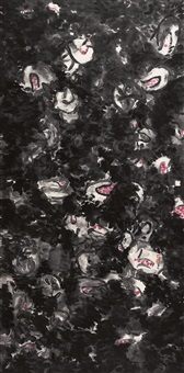 黑石榴 by che qianzi
