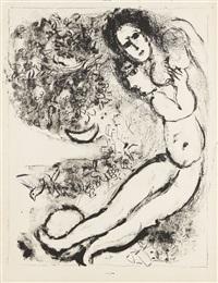 die nackten von vence by marc chagall