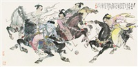 唐人马球图 by wang hongxi