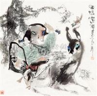 回娘家 by guan yuliang