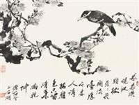 清气满乾坤 by xu yuanshao