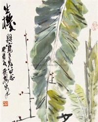 生机 by xu liming