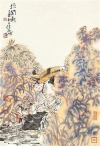 秋闲图 by xu mo