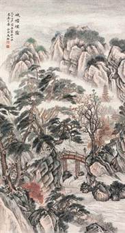 峨嵋烟霭 (landscape) by ma dai