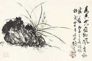 兰石图 by li xiongcai