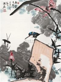 荷花翠鸟 (lotus and bird) by cui ruilu