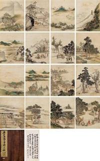 古事迹册 (十六帧) (album of 16) by kang tao