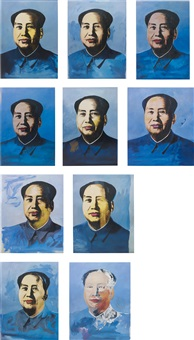 andy warhol's chairman maos (in 10 parts) by jonathan monk