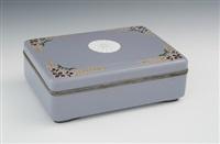 box by jubei ando